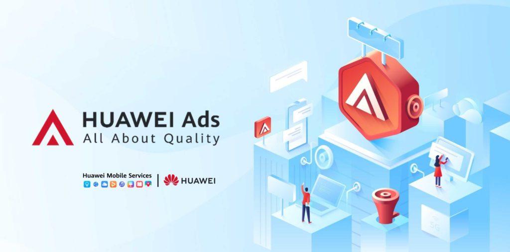 Foto de Huawei Ads presenta un nuevo programa de incentivos para